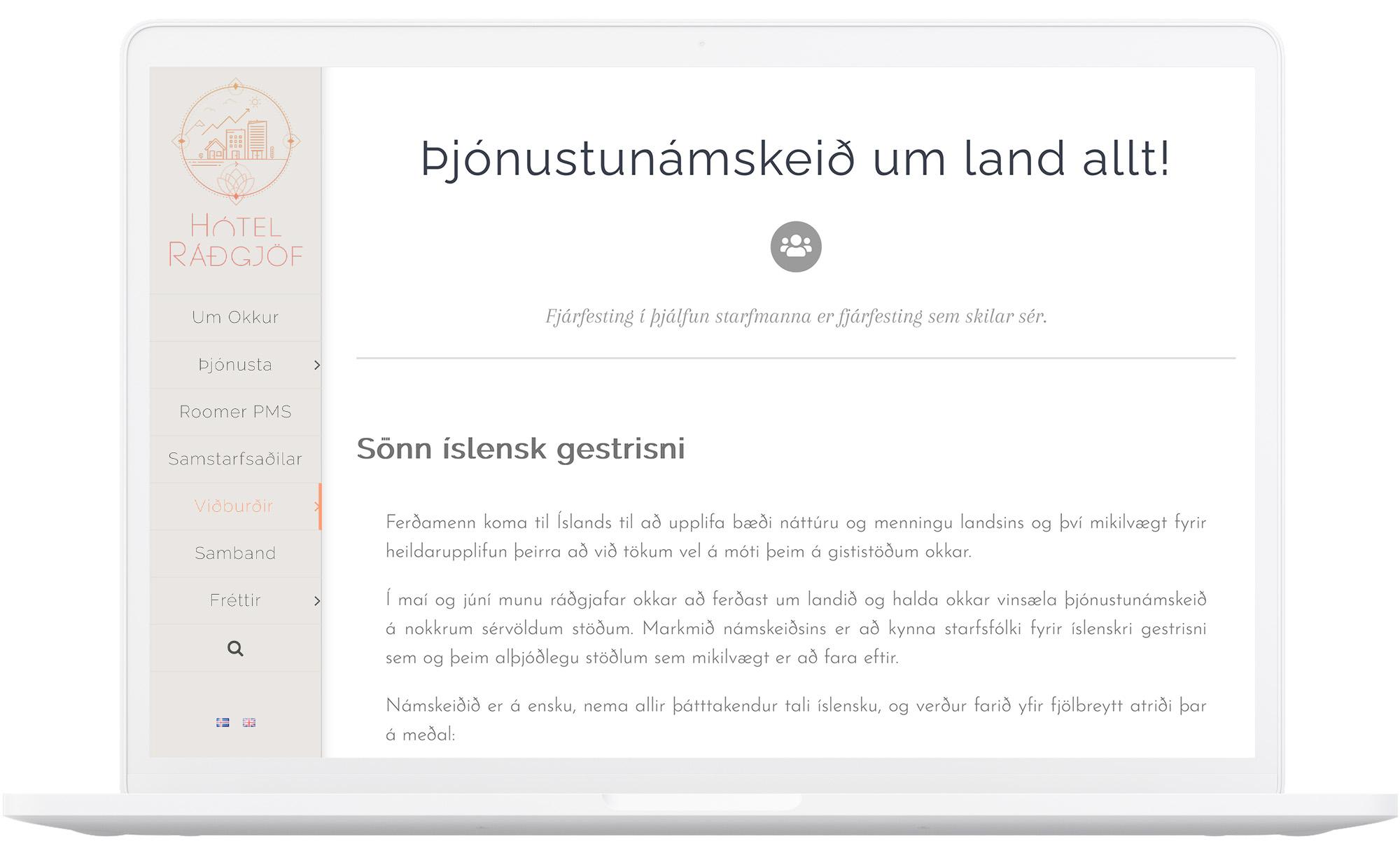 Hótelráðgjöf - Website